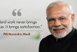 pm narendra modi quotes